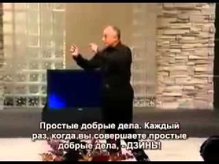 Марк Гангор  Как добиться успеха у женщины практически ничего не делая На русском