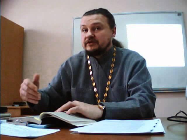 Лекция о Игоря Старынина о созависимости в семье № 3