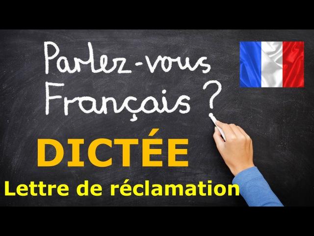 Dictée en français. Lettre de réclamation (Niv. B1, B2...)