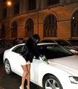 Фотоальбом человека Анны Юдиной