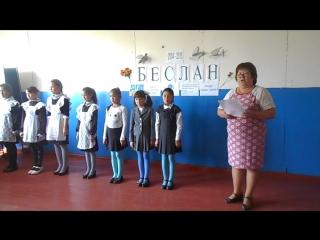 мероприятие, посв. памяти о погибших при захвате школы в г.Беслане Северной Осетии