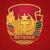 Комитет Ветеранов Тульской области