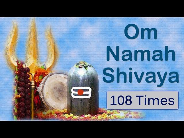 Om Namah Shivaya Shiva Mantra Peaceful Chants