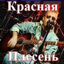 Персональный фотоальбом Павла Яцыны
