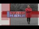 Супер Няня Джо Фрост - серия 2. Семья Вудс 3 детей