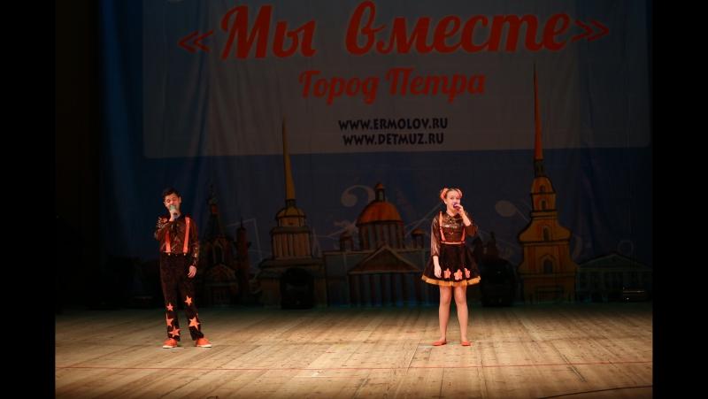 Арина Колотюк, Тимофей Воловельский Алешка и Наташка