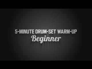 5-minute drum-set warm-up (beginner) - drum lesson