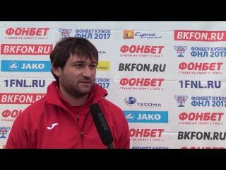 Капитан Спартака-Нальчик Амир Бажев в перерыве матча с Енисеем