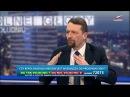 Telewizja Republika - Stanisław Michalkiewicz (publicysta) - Wolne Głosy 2017-03-20