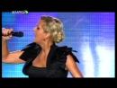 Хелена Вондрачкова (Helena Vondráčková) - Stín po nás dvou (Slavianski Bazaar, 13.07.2010)