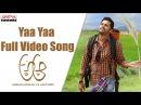 Yaa Yaa Full Video Song || A Aa Full Video Songs || Nithiin, Samantha, Trivikram