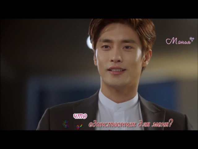 OST_Roiii (Sung Hoon) - You are the world of me / My Secret Romance