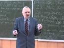 Лекция 24: Фундаментальные системы решений ktrwbz 24: aeylfvtynfkmyst cbcntvs htitybq