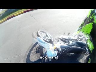 1080 hd / лоусайд (lowside) / мото падение (moto fail)