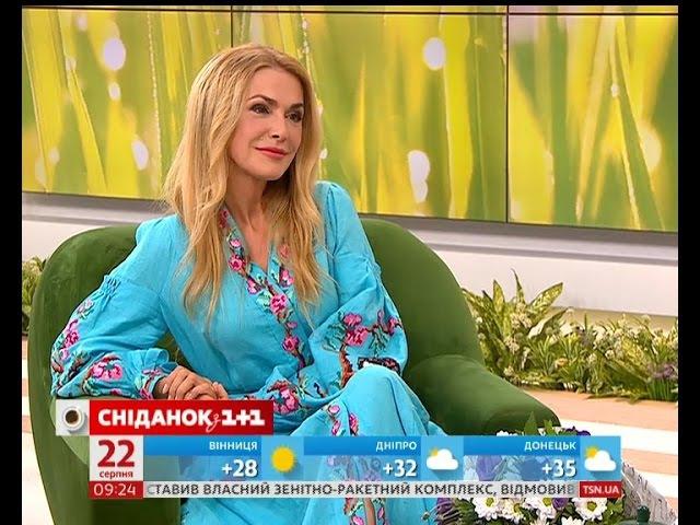 Ольга Сумська розкрила свої секрети краси у Сніданку з 11