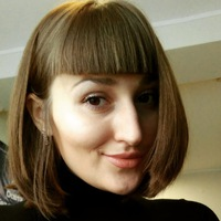 Наташа Лахай
