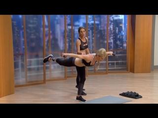 Jillian Michaels - Killer arms and back. Level 1