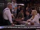 Спин Сити Кручёный город Spin city 6 сезон 18 серия Русские субтитры Чарли Шин 2001 год