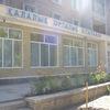 Централизованная библиотечная система г.Семей