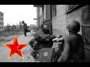 На всю оставшуюся жизнь - Песни военных лет - Лучшие фото - Сестра ты помнишь как из боя