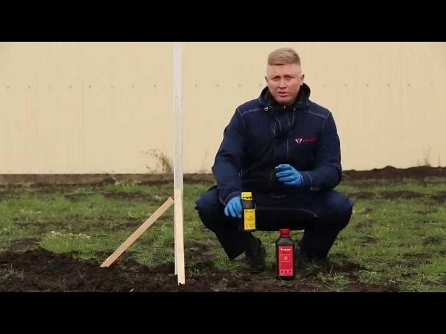 Hilst Standart Заменитель бетона