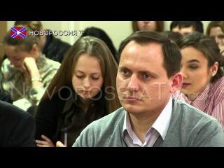 Лекция А.Вассермана в Донецке