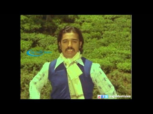 Malargalil Aadum Ilamai HD Song