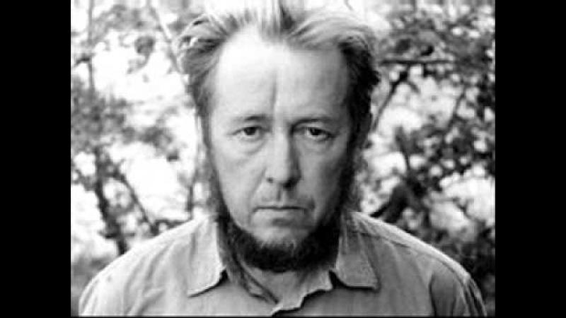 Алексей Хвостенко ( Хвост) Жалоба А.И. Солженицыну.