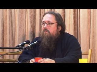 Андрей Кураев. Древняя церковь при новом Патриархе (полная версия)