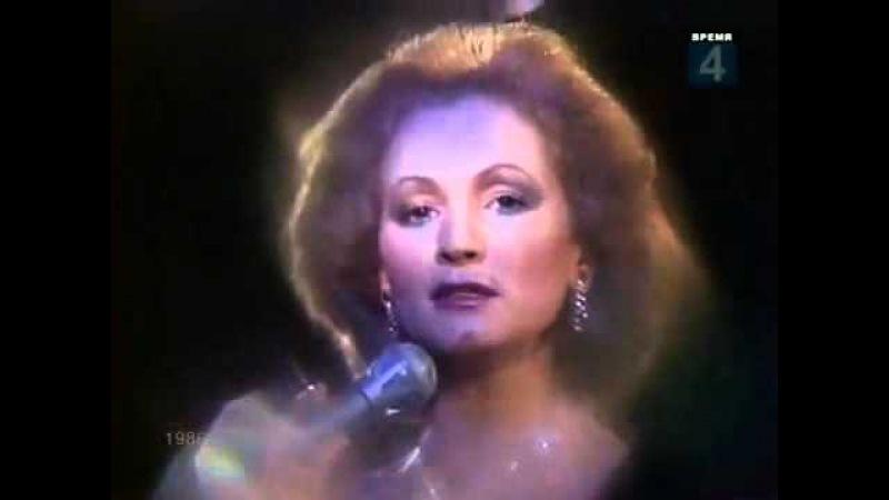 София Ротару Лаванда Песня - 1986