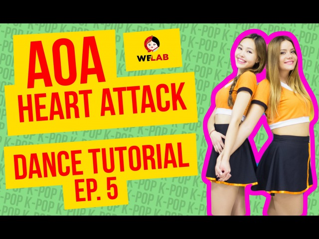 DANCE LAB Dance Tutorial Ep5 AOA 에이오에이 Heart Attack 심쿵해 by Inspirit