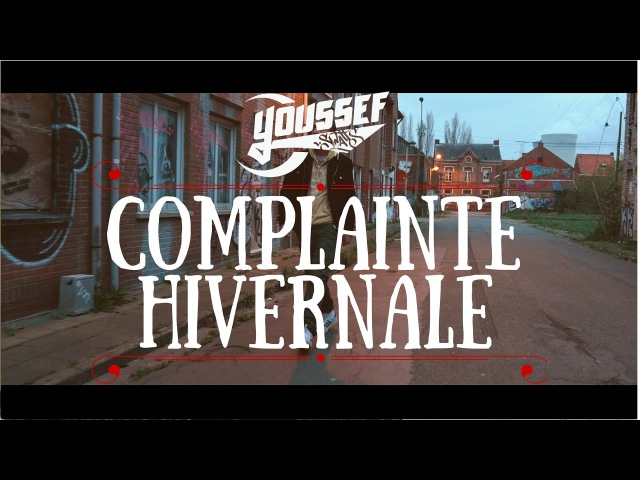 Youssef Swatt's COMPLAINTE HIVERNALE CLIP OFFICIEL