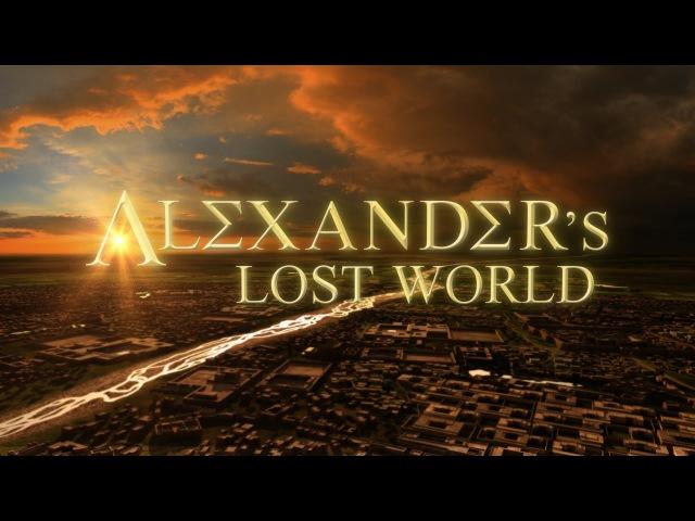 Затерянные миры Александра Великого 6 серия