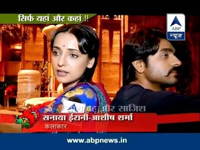 Paro becomes Gauri to meet Rudra's father