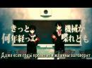 Kagamine Rin Len - World domination how to (rus sub)