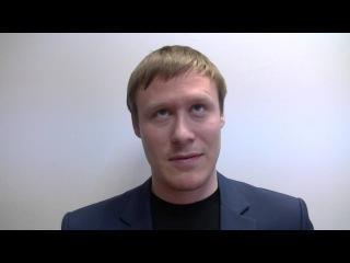Отзыв о тренере Иван Удодов