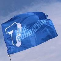 Логотип Седьмое поколение