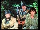 В Двух Шагах От Рая, (1984)