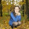 Yulia Yusenko