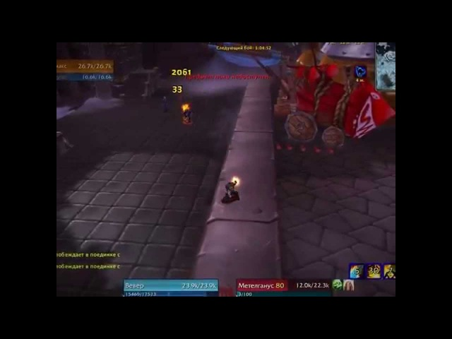 BEBEP The Ultimate (Fire PvP/Storyline)