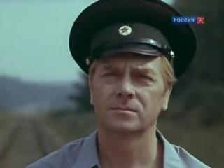 """""""На дальней станции сойду"""" ВИА """"Пламя"""