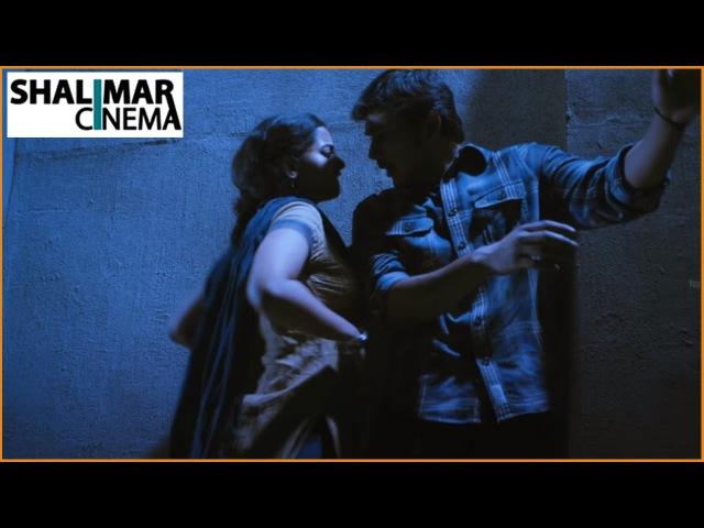 Neeku Naaku Dash Dash Movie Aapakura Video Song Prince Nandita