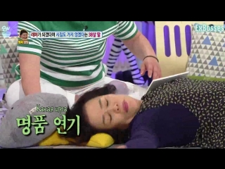 GW Hello Counselor - Ep. 223/1 (Jessi, Rap Monster, V, Kim Kayeon & Lim Yohwan) рус.саб