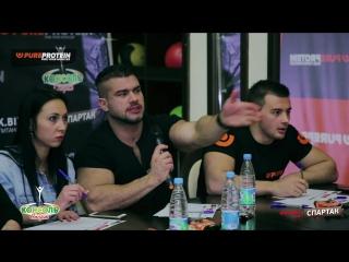 Отчетный видеоролик с кастинга в команду PureTeam Крым!