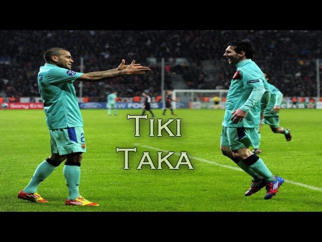 Lionel Messi Dani Alves ● Ultimate Tiki Taka Skills ● 2008 2015