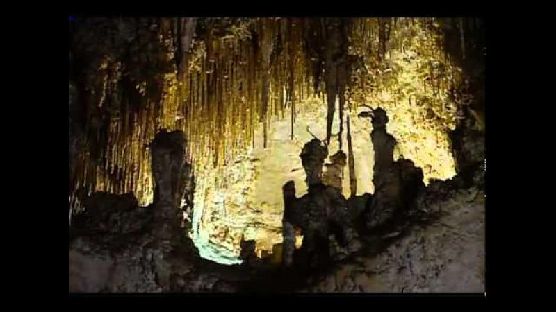 Карлсбадские пещеры.flv