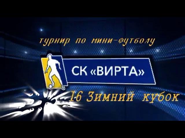 НАЛМИ ФК Монолит 07 02 2016 Высшая лига