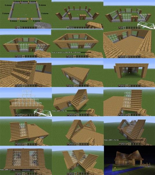 как построить красивый дом а майнкрафте