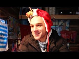 Как отмечают харьковчане и гости города Старый Новый Год