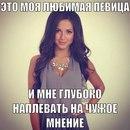 Личный фотоальбом Елизаветы Андреевой